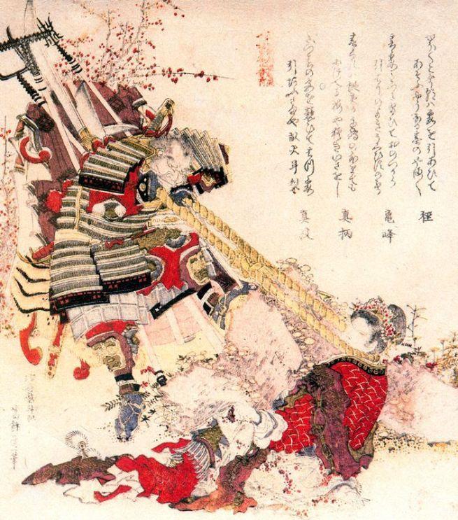 Benkei and Chinese princess, 1820