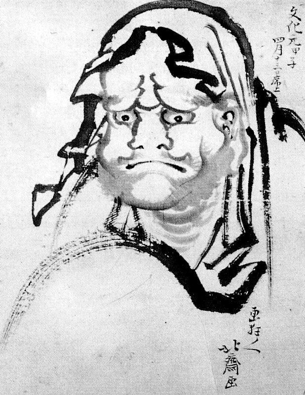 Busto di Daruma, 1804