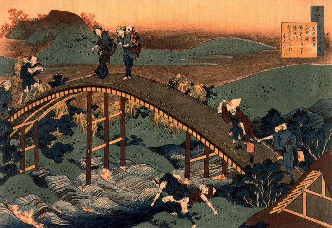Del poeta Ariwara no Narihira, 1835