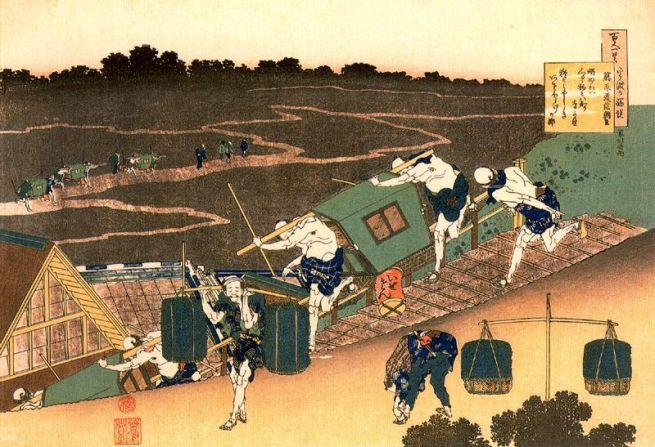 Del poeta Fujiwara no Michinobu, 1835