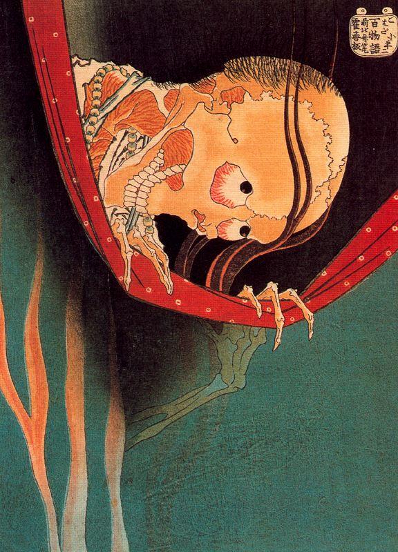 Il fantasma di Kohada Koheiji, 1831