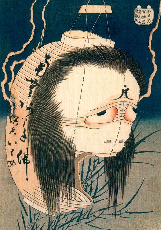 Il fantasma di Oiwa, 1831